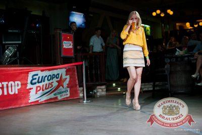 День ГИБДД, 3 июля 2015 - Ресторан «Максимилианс» Челябинск - 15