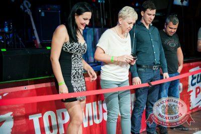 День ГИБДД, 3 июля 2015 - Ресторан «Максимилианс» Челябинск - 18