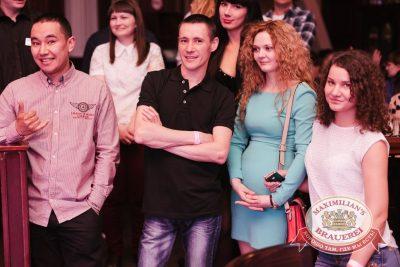 День ГЛАВного БУХАлтера, 22 апреля 2016 - Ресторан «Максимилианс» Челябинск - 12