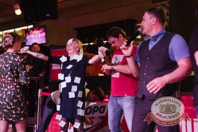 День ГЛАВного БУХАлтера, 22 апреля 2016 - Ресторан «Максимилианс» Челябинск - 14