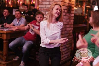 День ГЛАВного БУХАлтера, 22 апреля 2016 - Ресторан «Максимилианс» Челябинск - 17