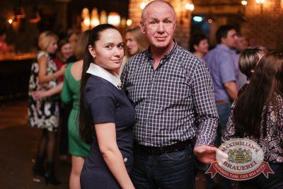 День ГЛАВного БУХАлтера, 22 апреля 2016 - Ресторан «Максимилианс» Челябинск - 19
