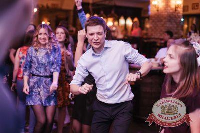День ГЛАВного БУХАлтера, 22 апреля 2016 - Ресторан «Максимилианс» Челябинск - 22