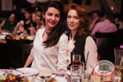 День ГЛАВного БУХАлтера, 22 апреля 2016 - Ресторан «Максимилианс» Челябинск - 27