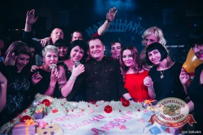 День именинника, 12 декабря 2015 - Ресторан «Максимилианс» Челябинск - 01