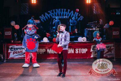 День именинника, 12 декабря 2015 - Ресторан «Максимилианс» Челябинск - 08