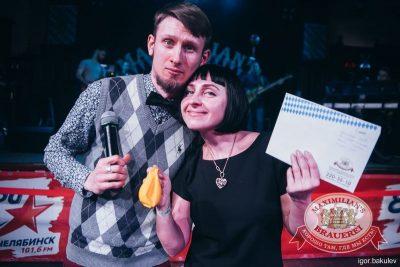 День именинника, 12 декабря 2015 - Ресторан «Максимилианс» Челябинск - 12