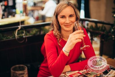 День именинника, 12 декабря 2015 - Ресторан «Максимилианс» Челябинск - 23
