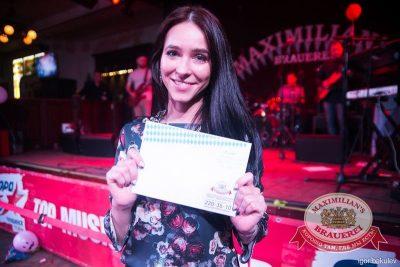День именинника, 12 декабря 2015 - Ресторан «Максимилианс» Челябинск - 26