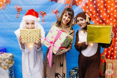 День именинника, 14 декабря 2019 - Ресторан «Максимилианс» Челябинск - 10