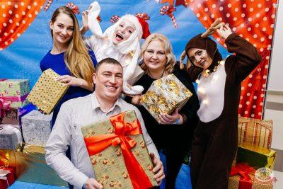 День именинника, 14 декабря 2019 - Ресторан «Максимилианс» Челябинск - 12