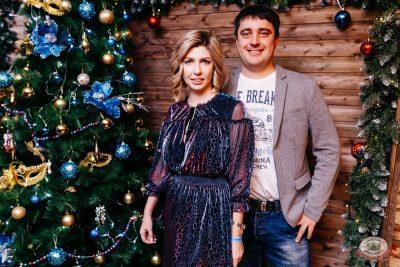 День именинника, 14 декабря 2019 - Ресторан «Максимилианс» Челябинск - 13