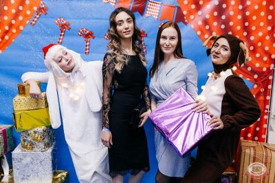 День именинника, 14 декабря 2019 - Ресторан «Максимилианс» Челябинск - 16