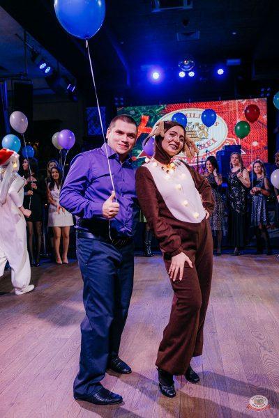 День именинника, 14 декабря 2019 - Ресторан «Максимилианс» Челябинск - 27