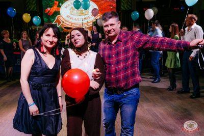 День именинника, 14 декабря 2019 - Ресторан «Максимилианс» Челябинск - 32