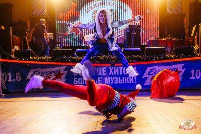 День именинника, 14 декабря 2019 - Ресторан «Максимилианс» Челябинск - 35