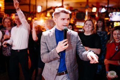 День именинника, 14 декабря 2019 - Ресторан «Максимилианс» Челябинск - 40