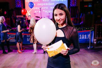 День именинника, 14 декабря 2019 - Ресторан «Максимилианс» Челябинск - 46