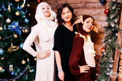 День именинника, 14 декабря 2019 - Ресторан «Максимилианс» Челябинск - 5