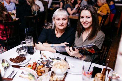 День именинника, 14 декабря 2019 - Ресторан «Максимилианс» Челябинск - 55