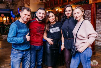 День именинника, 14 декабря 2019 - Ресторан «Максимилианс» Челябинск - 57