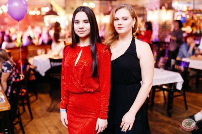 День именинника, 14 декабря 2019 - Ресторан «Максимилианс» Челябинск - 60
