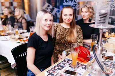 День именинника, 14 декабря 2019 - Ресторан «Максимилианс» Челябинск - 64