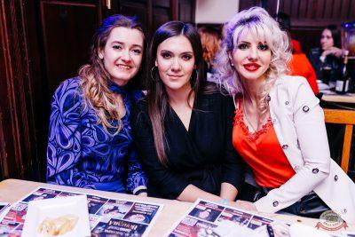 День именинника, 14 декабря 2019 - Ресторан «Максимилианс» Челябинск - 65