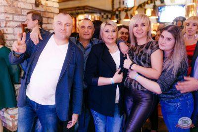 День именинника, 14 декабря 2019 - Ресторан «Максимилианс» Челябинск - 66