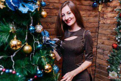 День именинника, 14 декабря 2019 - Ресторан «Максимилианс» Челябинск - 67