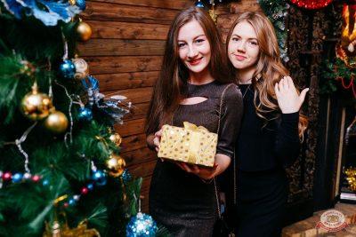 День именинника, 14 декабря 2019 - Ресторан «Максимилианс» Челябинск - 68