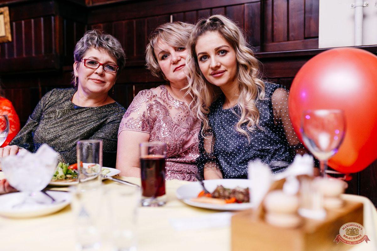 День именинника, 14 декабря 2019 - Ресторан «Максимилианс» Челябинск - 72