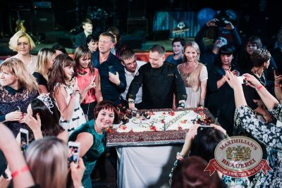 День именинника, 14 ноября 2015 - Ресторан «Максимилианс» Челябинск - 02