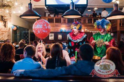 День именинника, 14 ноября 2015 - Ресторан «Максимилианс» Челябинск - 04