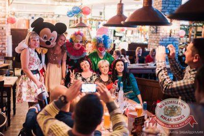 День именинника, 14 ноября 2015 - Ресторан «Максимилианс» Челябинск - 05