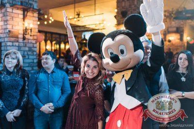 День именинника, 14 ноября 2015 - Ресторан «Максимилианс» Челябинск - 09