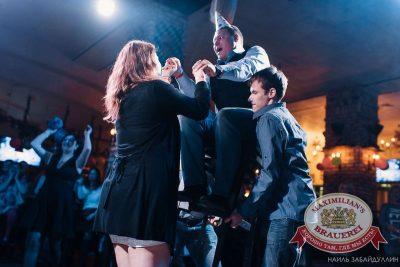 День именинника, 14 ноября 2015 - Ресторан «Максимилианс» Челябинск - 14
