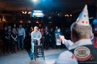 День именинника, 14 ноября 2015 - Ресторан «Максимилианс» Челябинск - 15