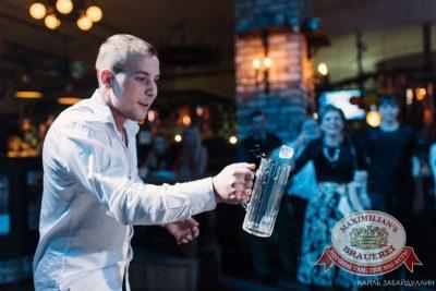 День именинника, 14 ноября 2015 - Ресторан «Максимилианс» Челябинск - 16