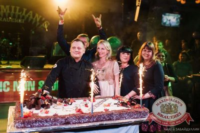 День именинника, 14 ноября 2015 - Ресторан «Максимилианс» Челябинск - 18