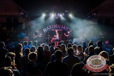 День именинника, 14 ноября 2015 - Ресторан «Максимилианс» Челябинск - 19