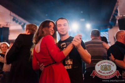 День именинника, 14 ноября 2015 - Ресторан «Максимилианс» Челябинск - 24