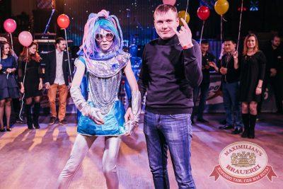День именинника, 16 февраля 2018 - Ресторан «Максимилианс» Челябинск - 16