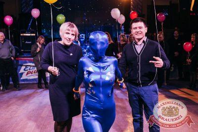 День именинника, 16 февраля 2018 - Ресторан «Максимилианс» Челябинск - 22