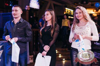 День именинника, 16 февраля 2018 - Ресторан «Максимилианс» Челябинск - 28