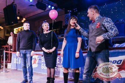 День именинника, 16 февраля 2018 - Ресторан «Максимилианс» Челябинск - 34