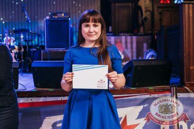 День именинника, 16 февраля 2018 - Ресторан «Максимилианс» Челябинск - 37