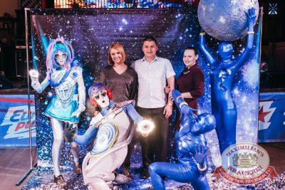 День именинника, 16 февраля 2018 - Ресторан «Максимилианс» Челябинск - 4