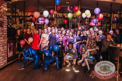 День именинника, 16 февраля 2018 - Ресторан «Максимилианс» Челябинск - 42