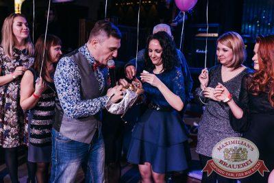 День именинника, 16 февраля 2018 - Ресторан «Максимилианс» Челябинск - 44